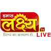 Lakshya TV