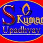 sushil Kumar Upadhyay