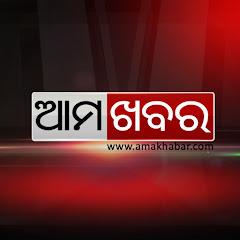 Focus Odisha Tv