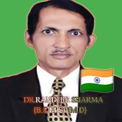 DR. RANDHIR SHARMA