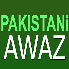 Pakistani AWAZ