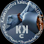KKC Thambolam