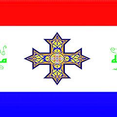 sawt alhrea