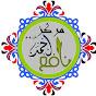 الراقي المغربي أحمد نافع00212608035700