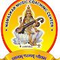 namaskar music coaching