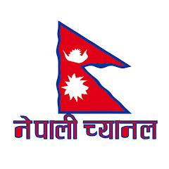 Nepali Channel