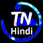 TN Hindi