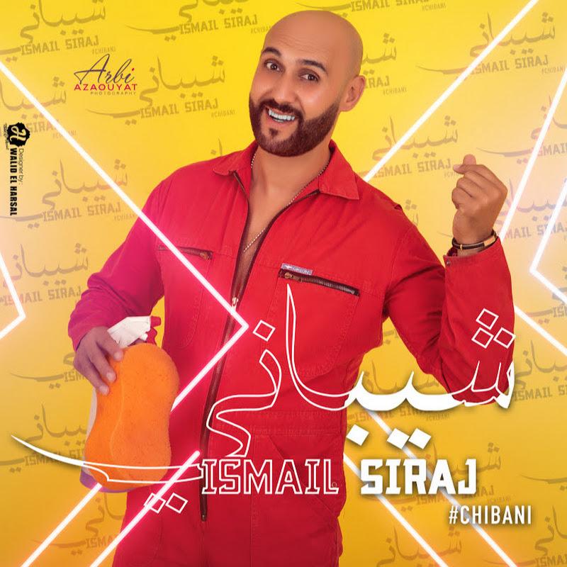 Ismail Siraj
