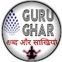 Guru Ghar