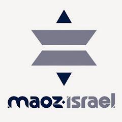Maoz Israel