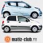 Daewoo Matiz & Ravon R2 Club Russia
