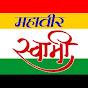Mahavira TV
