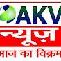 AKV news channel