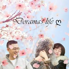Dorama's life