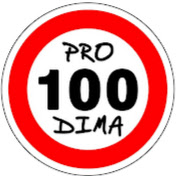 PRO100 DIMA