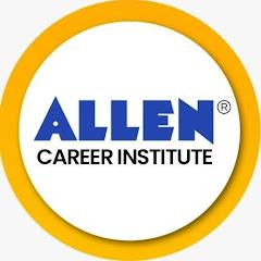 ALLEN Career Institute
