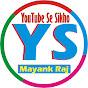 Youtube Se Sikho