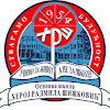 Основна школа Херој Радмила Шишковић