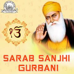 Sarab Sanjhi Gurbani