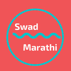 Swad Marathi