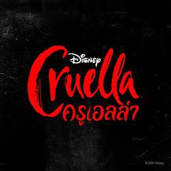 Disney Thailand