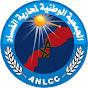 ANL2C