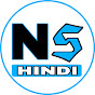 nET Solutions hindi