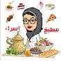 Esraa Kitchen