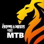 Maha Tarun Bharat