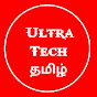 Ultra Tech Tamil