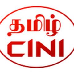 Tamil Cini's Sun tv Kalyana Parisu 2 Serial Srithika Latest