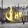 Николаевский базар (официальный канал)