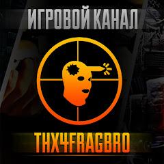 Thx4FragBro.TV