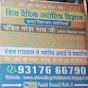 Pandit Naresh Nath JI