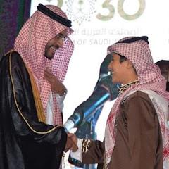 خالد العجيمي