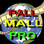 Pall Mall PRO