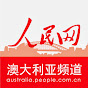 People's Daily Online