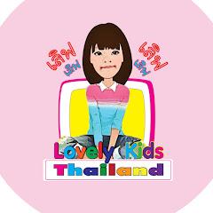 Lovely Kids Thailand