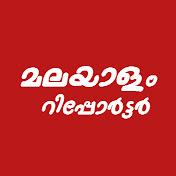 Malayalam Reporter