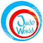 柔道JudoWorld