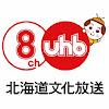 UHB北海道文化放送 公式