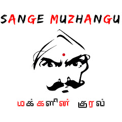 Sange Muzhangu TV
