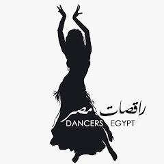 EGYPTION DANCER