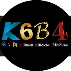 K6B4 TV