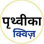 Smart Shikshak-Motish