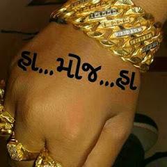 Lala bharvad