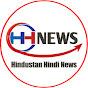 Hindustan Hindi News