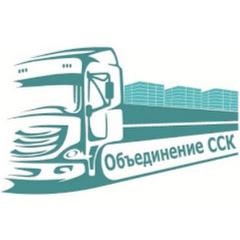 ССК СтройСитиКомплект