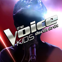 The Voice Kids Thailand's channel picture