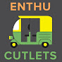 The Enthu Cutlets